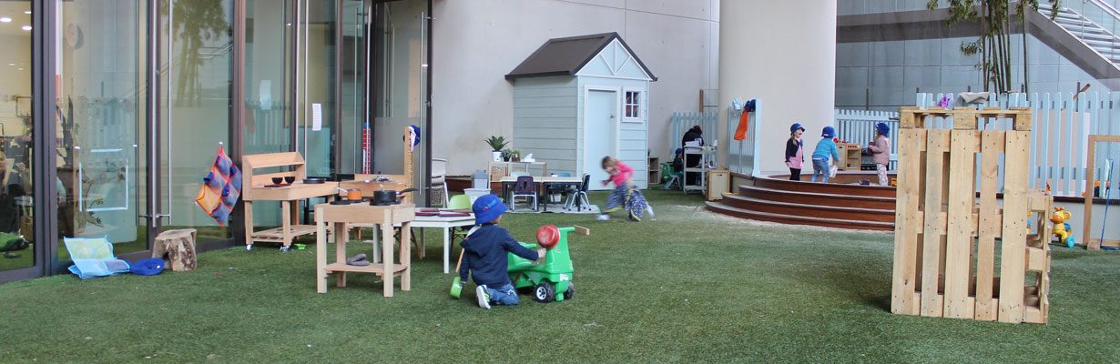 Child care centre in Sydney CBD